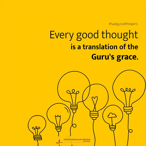 Inspirational quotes by Pujya Gurudevshri Rakeshbhai