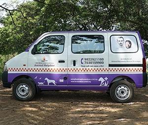 Shrimad Rajchandra Animal Helpline