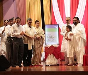 Shrimad Rajchandra Organ Donation Programme